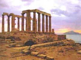 История Древнего мира, том 1 Ранняя Древность (-)