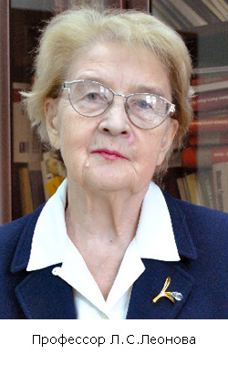 М.В.Ломоносов и историческая наука