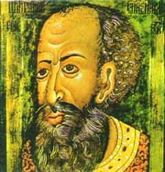 Иван IV Грозный. Парсуна XVI в.