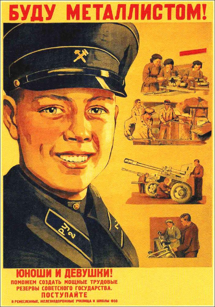 Н ватолина 1948 г