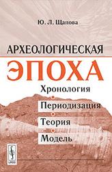 Читать русскую народную сказку маша и 3 медведя