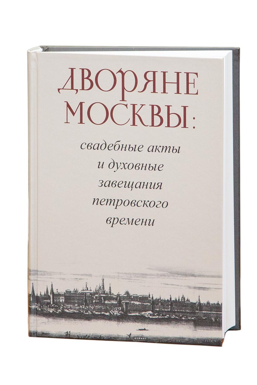 презентация и доклад культура россии 19 века